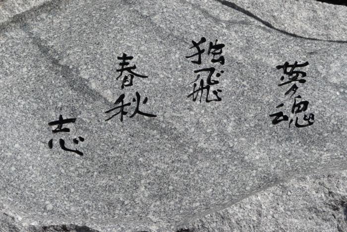 東行庵の梅の花