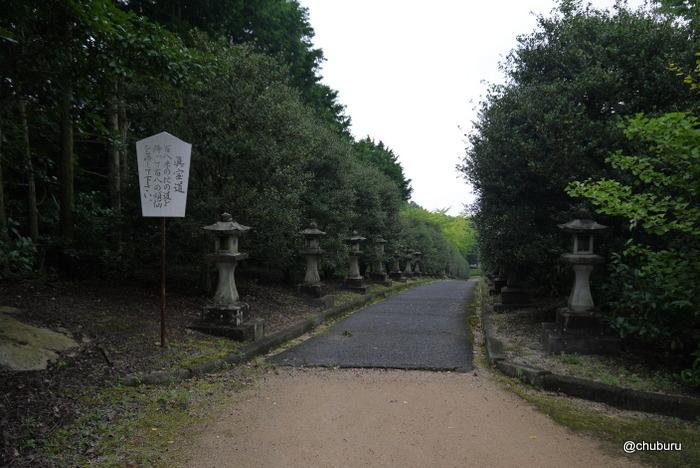 世界一の大梵鐘と宮本武蔵をめぐる旅 その5縁結びの鐘