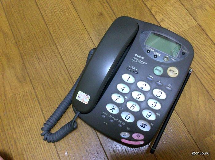 ひかり電話を解約、ルーターをルーターとして使うようになった。