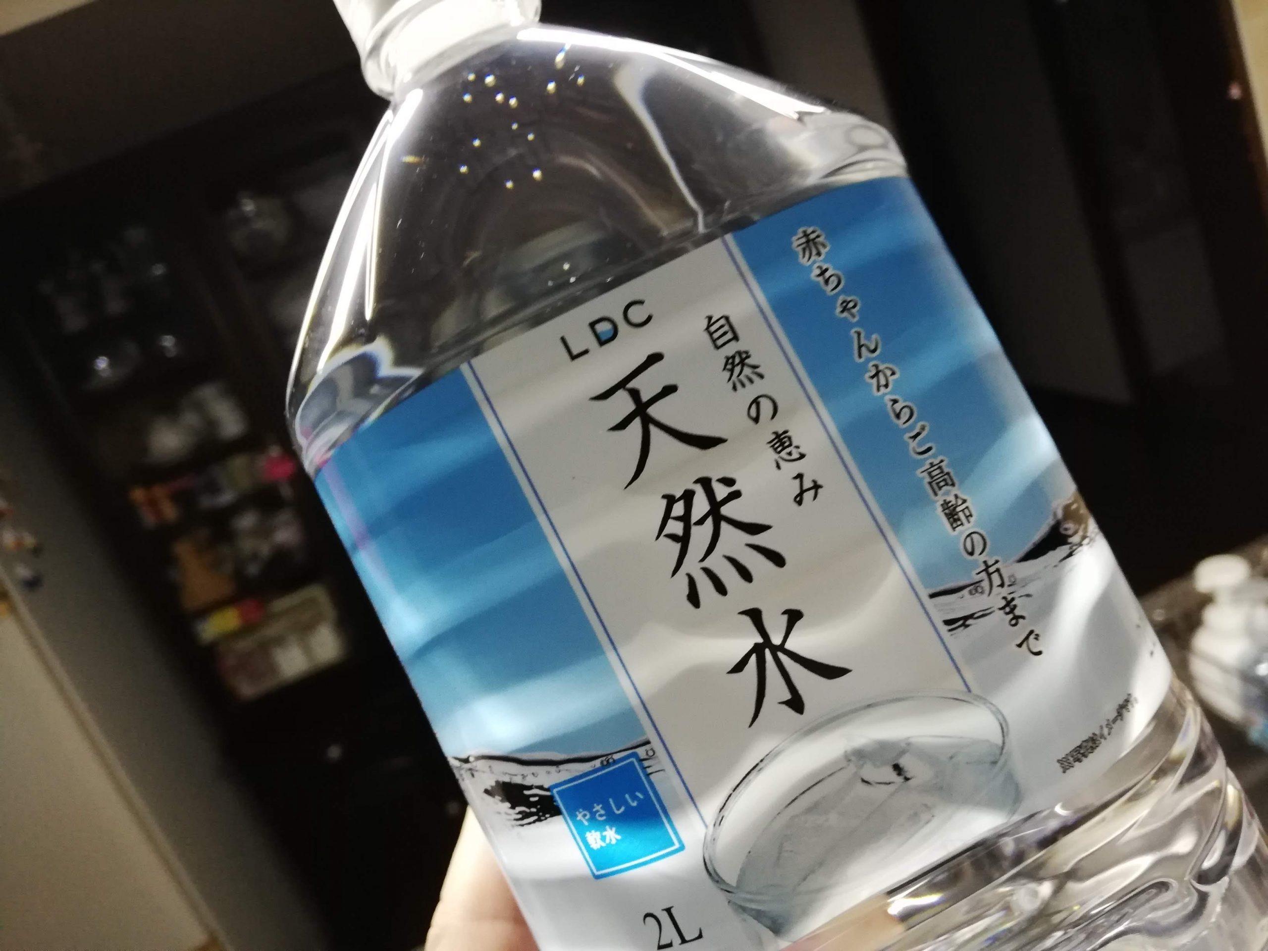 台風の備えで水を買うのにマイナポイントを使ってみた。
