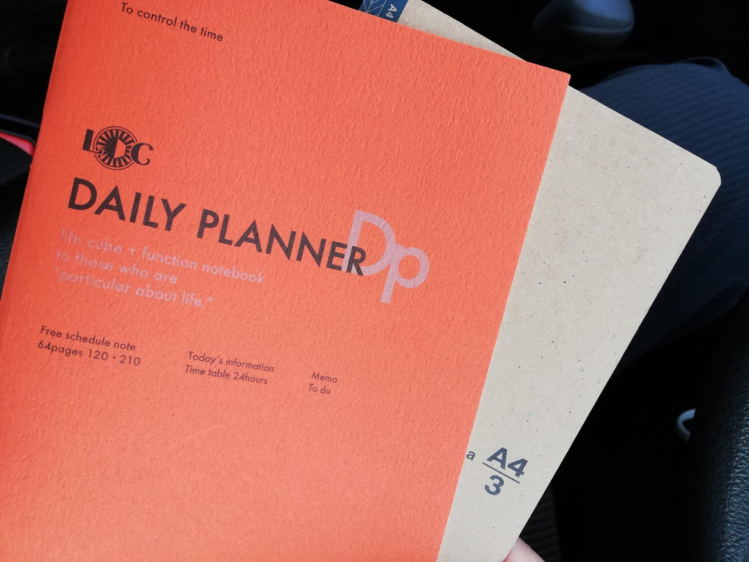 今年買ってよかったもの。ラダイト A5スリム ファンクションノート DAILY PLANNER